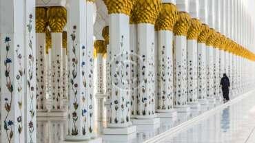 Hijrah of the Prophet Muhammad